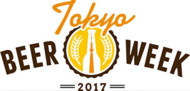 Tokyobeerweek