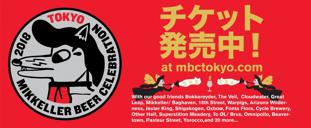 MBCT_ticket