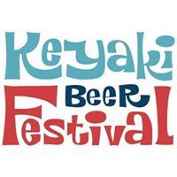 けやきひろば秋のビール祭り2018に出店いたします!