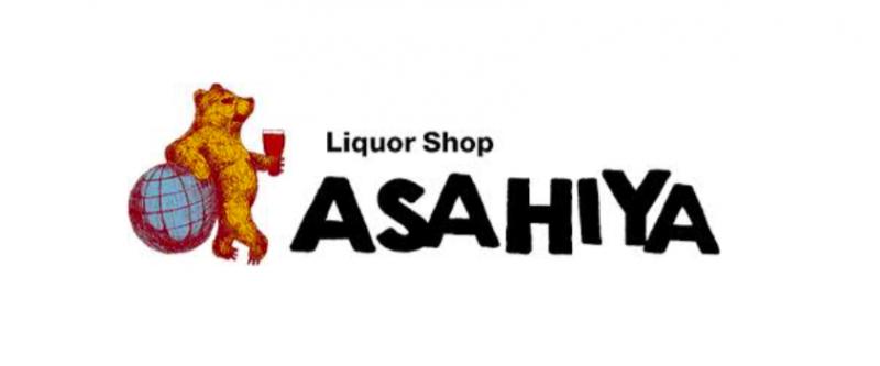 AQビール取り扱い店舗、クラフトビール通販、アサヒヤ