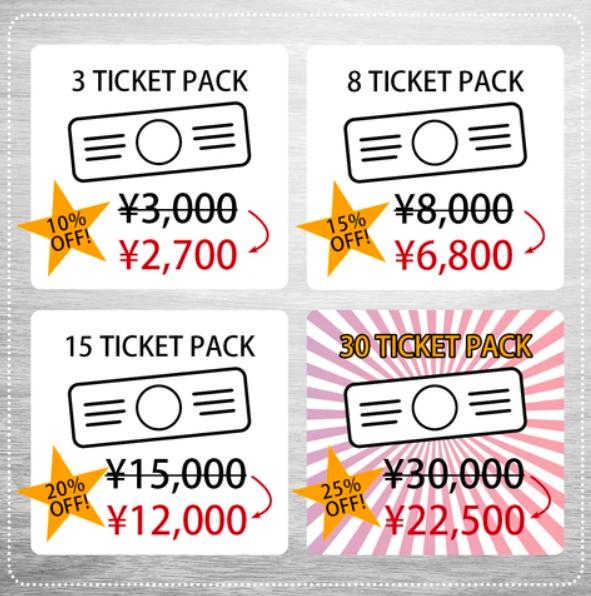 AQ-BeerCatsサポートチケット