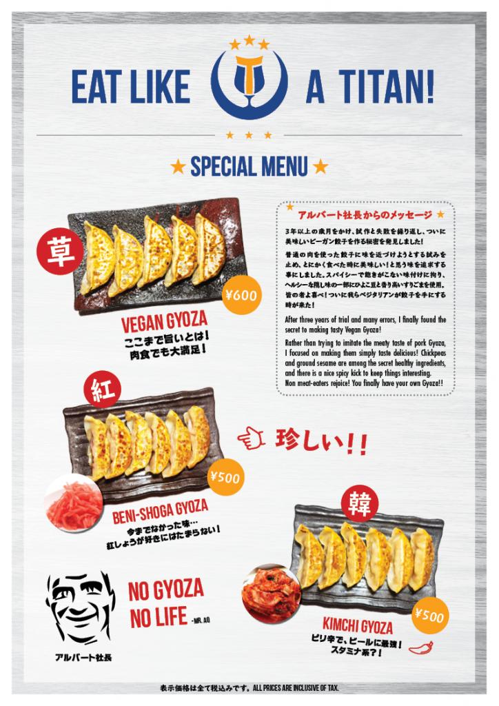 20-06_Titans_Special_Food_Menu