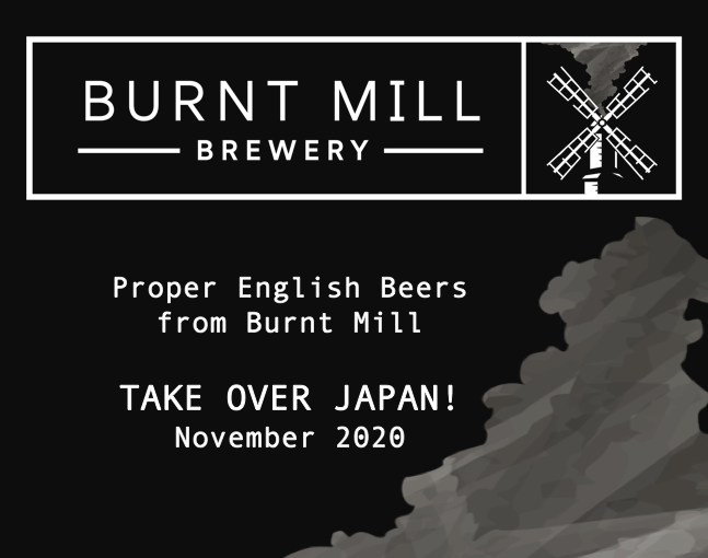 Proper English Beers from Burnt Mill take over Japan!